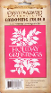 Holiday Greetings and Holly Embossing Folder