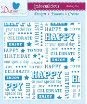 "Embossalicious Embossing Folder 6""X6""- Birthday Text"